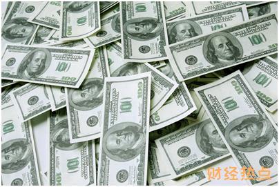 支付宝收益为什么越来越少 财经问答 第1张