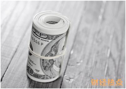 浦发梦卡之NEST全国电子竞技大赛联名信用卡年费要多少? 财经问答 第2张