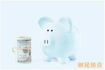 浦发哈登粉丝主题信用卡额度是在5万元以上吗? 财经问答 第2张
