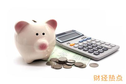 如何修改或重置建设银行信用卡的电话银行密码呢? 财经问答 第3张