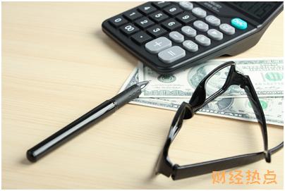 光大阳光商旅信用卡日利率是多少? 财经问答 第3张