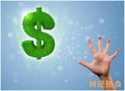 急用钱APP实名认证成功后还可以注销吗? 财经问答 第2张