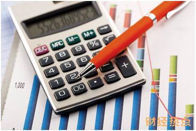 上海银行柯南独照信用卡超限费是多少? 财经问答 第3张