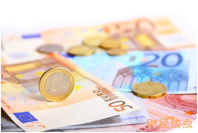 上海银行信用卡销户后卡内的账户余额如何处理? 财经问答 第2张