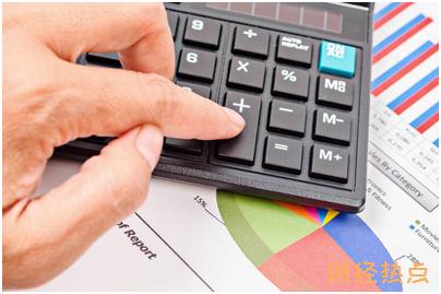 信用卡附属卡上谁的征信? 财经问答 第1张
