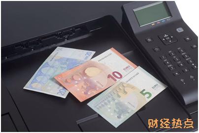 如何中信银行信用卡享受免息期? 财经问答 第3张