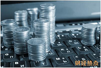 中信银行信用卡卡号改变是否影响自动还款业务? 财经问答 第1张