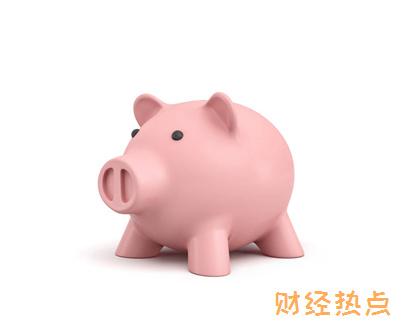 平安银行爱奇艺信用卡超限费是多少? 财经问答 第3张
