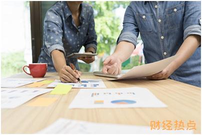 上海银行信用卡账单分期可以分多少期呢? 财经问答 第3张