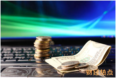 平安赢越人生年金保险分红型外币版身故保险金有什么说明吗? 财经问答 第3张