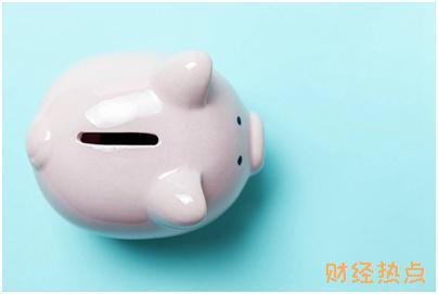 建行信用卡贷款10万3年利息多少? 财经问答 第3张