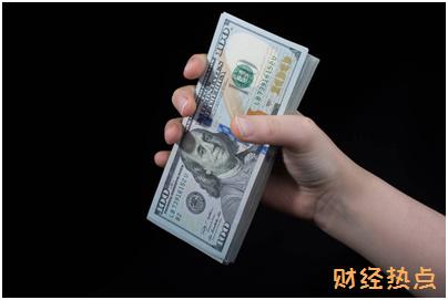 信用卡分期提前还款收手续费吗? 财经问答 第2张