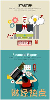 个人借款单怎么写 财经问答 第3张