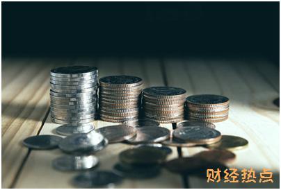 民生华润通联名信用卡是否提供失卡保障? 财经问答 第1张