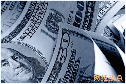 信用卡封卡有什么前兆? 财经问答 第3张
