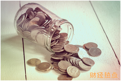 支付宝无忧保代缴社保怎么收费? 财经问答 第1张
