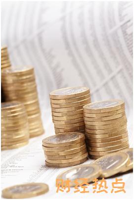 买天安人寿保险可靠吗? 财经问答 第1张