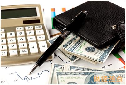交通银行乐天玛特信用卡最低还款比例是多少? 财经问答 第3张
