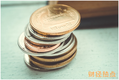 交通银行华润苏果信用卡积分如何查询? 财经问答 第2张