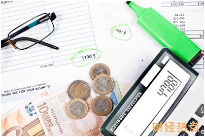 信用卡被冻结后解冻需要多久? 财经问答 第2张