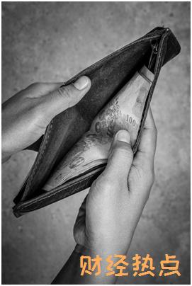 广发南航明珠金卡失卡保障时间是多久? 财经问答 第1张