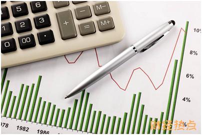 如何查询建设银行信用卡的账务明细? 财经问答 第3张