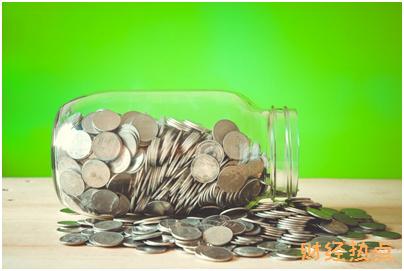 京农贷是否可以用信用卡还款? 财经问答 第3张