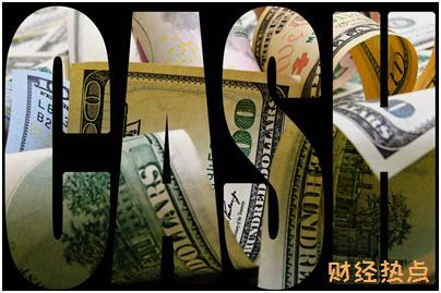 壹宝贷银行充值有限额吗?每天最高充值多少? 财经问答 第3张