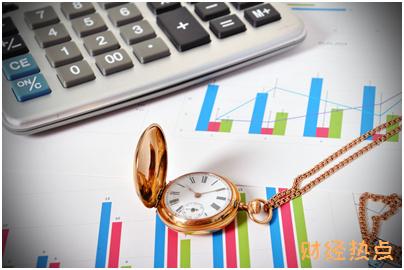 东亚银行信用卡柜台激活流程是什么? 财经问答 第3张