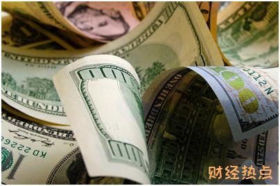 交行京东白条信用卡年费多少? 财经问答 第3张