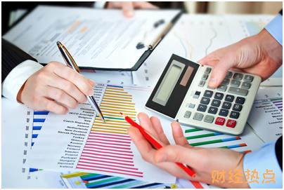 光大网易考拉银联信用卡是哪个币种? 财经问答 第2张