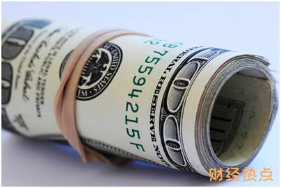 广发环球悦购卡还款金额是多少? 财经问答 第1张