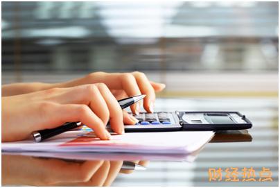 平安银行爱奇艺信用卡免息期是多久? 财经问答 第3张