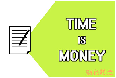 广发欢乐信用卡溢缴费是多少? 财经问答 第3张