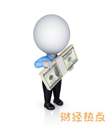 中信穿越火线联名IC金卡超限费是多少? 财经问答 第1张