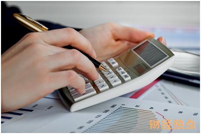广发易车联名信用卡超限费是多少? 财经问答 第2张