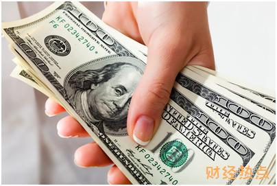 捷信客户服务费是如何收取的? 财经问答 第3张