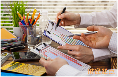 信用卡挂号信怎么查询? 财经问答 第2张