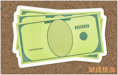 租房白条支付提示银行交易处理异常/银行风险提示,怎么办? 财经问答 第1张
