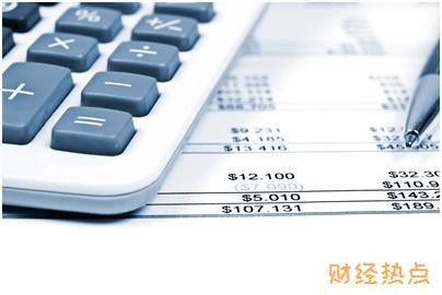 京农贷是否可以用信用卡还款? 财经问答 第1张