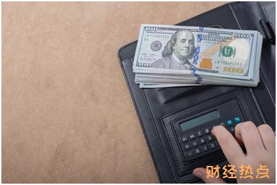 信用卡申请资料未通过综合评分,还可以再申请吗? 财经问答 第1张