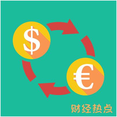 极速借借款服务申请表包括哪些信息? 财经问答 第2张