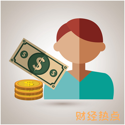 如何申请光大信用卡自动分期付款功能? 财经问答 第1张