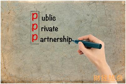 兴业银行PP视频联名信用卡年费多少? 财经问答 第1张