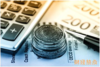 民生傲娇萌主主题信用卡额度一般是多少? 财经问答 第2张