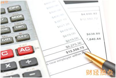 民生华润通联名信用卡的违约金如何收取? 财经问答 第3张