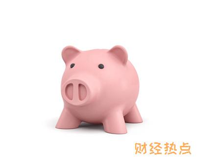 我已经收到卡片,如何激活我的华夏银行信用卡? 财经问答 第1张
