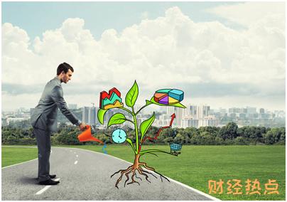 在轻易贷怎么进行理财? 财经问答 第1张