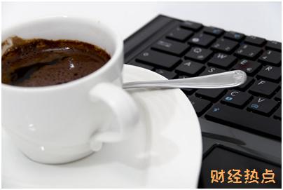 上海银行标准卡办理流程是怎样的? 财经问答 第1张