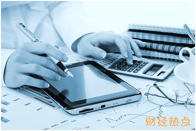 兴业中国低碳银联人民币信用卡有没有失卡保障? 财经问答 第2张